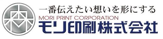 モリ印刷株式会社